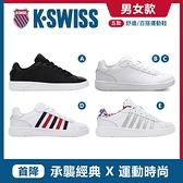 K-SWISS Montara系列-五線時尚運動鞋-男女-五款任選