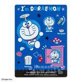 〔小禮堂〕哆啦A 夢日製硬墊板《B5 黑藍道具》學童文具4901610 24504
