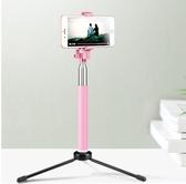 通用型自拍棒蘋果7藍牙三腳架拍照神器遙控8p杠plus加長迷你多功能直播