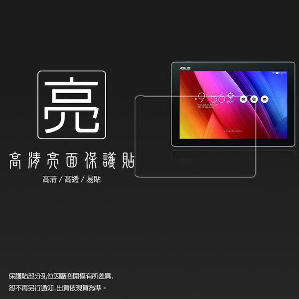 ◇亮面螢幕保護貼 ASUS 華碩 ZenPad 10 Z301M Z301MF P028/Z301ML Z301MFL P00L 平板保護貼 軟性 亮貼 保護膜
