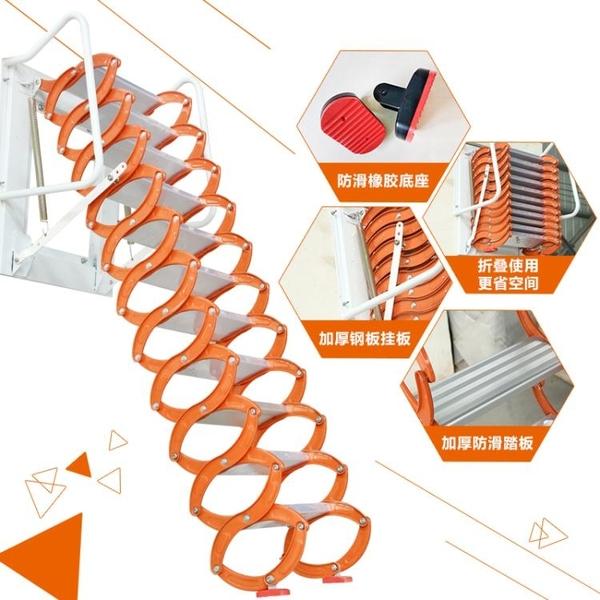 閣樓伸縮樓梯家用加厚隱形伸拉梯室內外壁掛整體折疊別墅復式梯子xw
