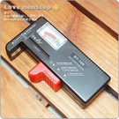 【樂樂購˙鐵馬星空】電池電壓檢測器 電池測量器 電池檢測*(T06-026)