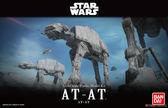 組裝模型 1/144 STAR WARS 星際大戰 AT-AT 行走獸 TOYeGO 玩具e哥