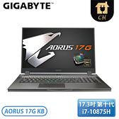 [GIGABYTE 技嘉]17.3吋 機械軸電競筆電-鐵灰 AORUS 17G KB