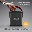 【領$200再折扣】英國 Marshall STOCKWELL II 可攜藍牙無線喇叭 台灣公司貨