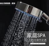 淋浴花灑噴頭手持增壓單噴浴室花灑套裝