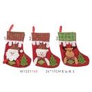 【X mas聖誕特輯】聖誕裝飾-聖誕樹造型聖誕襪(26x17公分) W1221160