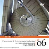 【軟體採Go網】IDEA意念圖庫 風格人物系列(06)空拍&工業&商業