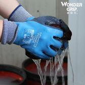 園藝工具防刺防水防滑手套施肥家務勞作可清洗塑料手套用品