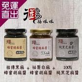 御膳娘娘 黑麻蜂蜜胡麻醬+白麻蜂蜜胡麻醬+純黑芝麻醬(180g/瓶,共3瓶) EE0510116【免運直出】