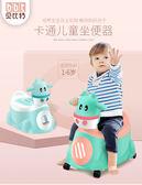 兒童坐便器加大號小男女孩嬰兒座便器寶寶幼兒便盆尿盆尿壺馬桶圈igo 傾城小鋪