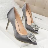 高跟鞋 大碼41-43高跟鞋女新款細跟尖頭性感水鉆晚禮服宴會氣質單鞋 韓菲兒