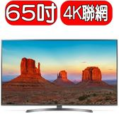 【LG 樂金】65吋4K智慧連網液晶電視65UK6540PWD(新款取代65UJ658T 65UJ651T)