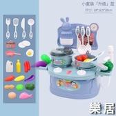 仿真廚具迷你廚房玩具兒童做飯套裝過家家男孩2小孩4煮飯6女孩3歲JY【快速出貨】