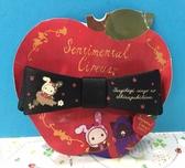 【震撼精品百貨】 Sentimental Circus_憂傷馬戲團~SAN-X髮夾/髮式-黑蘋果#68140