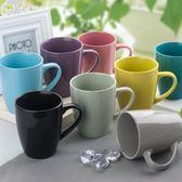 簡約可愛杯創意個性陶瓷咖啡杯 YX1420『小美日記』