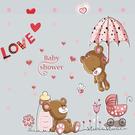 壁貼 戀愛小熊 創意壁貼 無痕壁貼 壁紙 牆貼 室內設計 裝潢【BF1044】Loxin