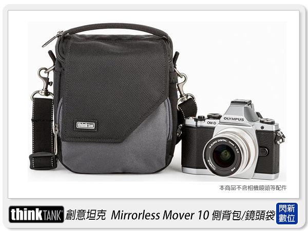 【0利率,免運費】thinkTank 創意坦克 Mirrorless Mover 10 可腰掛 小型背包 MM652