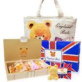 英國貝爾-熊熊抗菌3入皂禮盒(2款)+棉質手提袋