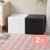 《真心良品x樹德》典雅小貨櫃屋組裝收納箱2入組優雅白