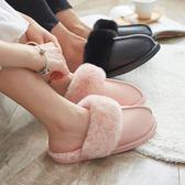 棉拖鞋女居家室內冬保暖防滑厚底情侶皮面拖鞋女冬毛毛絨家用男 艾莎嚴選