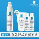 理膚寶水 多容安極效舒緩修護精華乳40m...