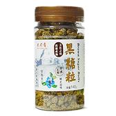 九龍齋黑糖粒140g/罐