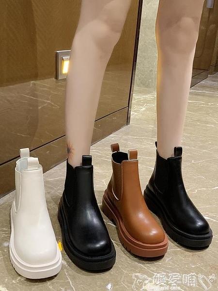 切爾西靴 歐貨馬丁靴女2021秋季英倫風厚底切爾西短靴女套筒中筒靴單靴 嬡孕哺
