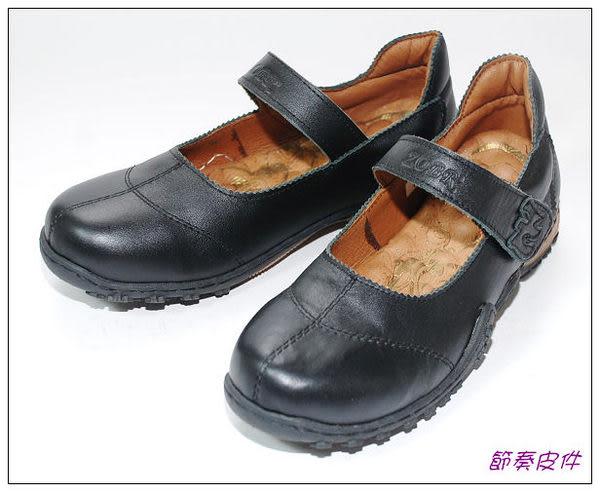 ~節奏皮件~☆路豹休閒鞋  編號 B14A (黑色)