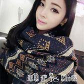 秋冬季民族風羊毛圍巾女士加厚保暖超大仿羊絨披肩兩用韓版潮 潔思米
