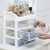 加大號化妝品收納盒桌面置物架塑料透明收納架梳妝台護膚品整理盒