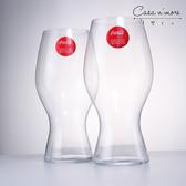 Riedel  O系列 可口可樂杯 無鉛水晶杯 2入 480ml【Casa More美學生活】
