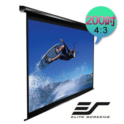 經典數位~億立Elite Screens 200 吋 4:3 超大尺寸暢銷型電動幕-VMAX200UWV PLUS4
