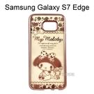 美樂蒂電鍍軟殼 [兔子] Samsung Galaxy S7 Edge G935FD【三麗鷗正版授權】
