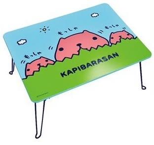 水豚君長桌 Kapibarasan table カピバラさん 表 763390