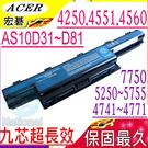 ACER電池(九芯超長效)-宏碁 ASP...