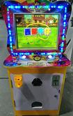 遊戲機 拍拍樂彈珠機月光寶盒大型兒童遊戲機投幣扭蛋機街機抓娃娃機吉童 igo阿薩布魯