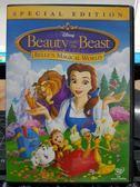 影音專賣店-P09-389-正版DVD-動畫【美女與野獸 貝兒的奇幻世界】-迪士尼 國英語發音