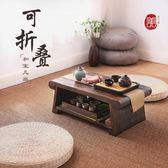 茶几桌 可折疊炕桌茶几榻榻米桌實木飄窗桌小茶桌小桌子矮桌日式炕几地桌