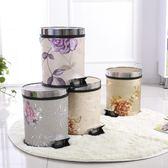 歐式創意家用垃圾桶腳踏式客廳臥室廚房衛生間大號垃圾筒帶蓋
