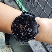 ALBA 雅柏都會紳士計時腕錶VD57-X146SD/AM3665X1公司貨/廣告款