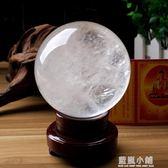 4CM天然白水晶球原石打磨玄關客廳風水辦公擺件冥想占卜新家喬遷禮品 藍嵐