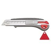 【南紡購物中心】日本NT Cutter自動卡榫固定鎖6連發快速換刀片L型美工刀L-2000RP(壓鑄金屬刀身)