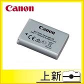 現貨/彩虹公司貨CANON NB-12L原廠鋰電池★使用原廠電池,品質有保障《台南/上新》