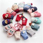 寶寶手套秋冬保暖兒童加絨卡通連指手套 男女童冬天女孩1-3-8歲