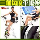 3角度磁控健身車折疊X腳踏車美腿機器摺疊...