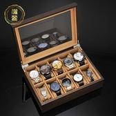 手錶盒收納盒木質首飾盒佛珠盒手錬盒家用簡約錶箱錶盒收藏盒【八折下殺】