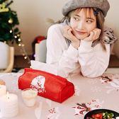 618好康鉅惠家用棉麻圣誕禮物紙巾套卡通布藝紙巾盒