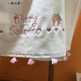 長野希 公主粉色刺繡洗臉毛巾全棉洗澡浴巾面巾小流蘇【櫻花本鋪】