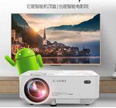 迷你投影儀 光米M1手機投影儀家用高清微型智慧辦公無線投影機便攜式家庭影院 LX 新品特賣